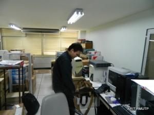 DSCN7480-300x225