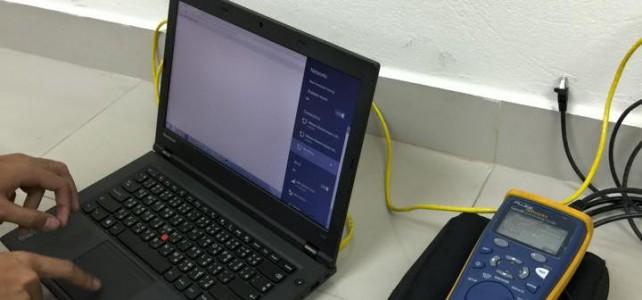 ทำการตรวจเช็คสัญญาณ LAN ห้องโครงการบัณฑิตศึกษา คณะบริหาร ตึกพร้อมมงคลชั้น2 พณิชยการพระนคร