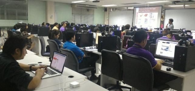 อบรมหลักสูตร CompTIA  IT Fundamentals  รุ่นที่ 1  ณ  ศูนย์การเรียนรู้ด้วยตนเองพระนครเหนือ
