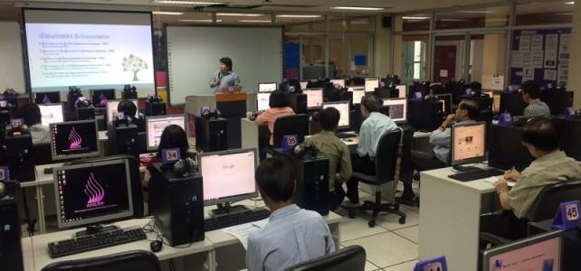 อบรมหลักสูตรการสร้างเว็ปไซต์  e-commerce (ขายสินค้าออนไลน์) ณ ศูนย์การเรียนการรู้ด้วยตนเอง พระนครเหนือ