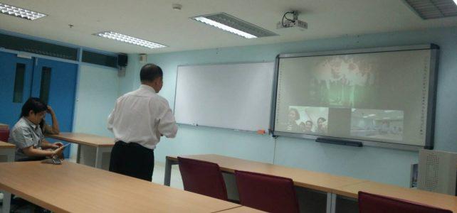 ทดสอบการเรียนการสอนทางไกลผ่านระบบ Video Conference