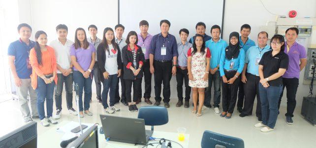 การประชุมสัมมนาเครือข่ายสำนักวิทยบริการและเทคโนโลยีสารสนเทศ มหาวิทยาลัยเทคโนโลยีราชมงคล ครั้งที่ 2 (ARIT NET # 2)
