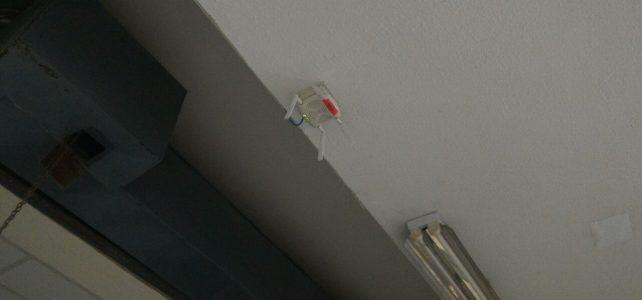 ย้ายตำแหน่งติดตั้ง Wireless Access Point (AP) อาคารคณะวิทยาศาสตร์
