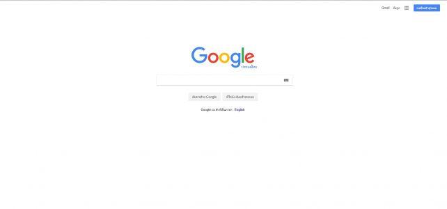 วิธีลบประวัติเข้าเว็บใน browser internet explorer