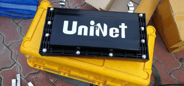ย้ายลิงค์หลักเครือข่ายภายนอก(UniNet)