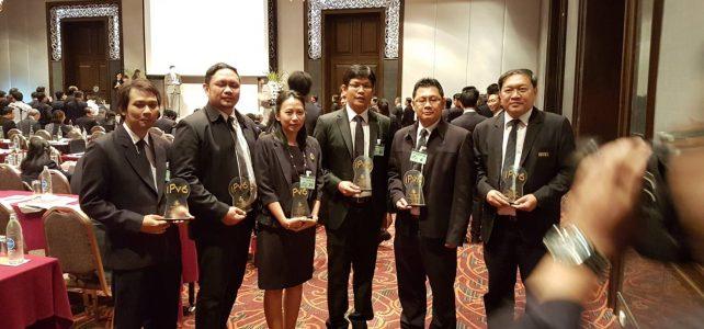 มหาวิทยาลัยเทคโนโลยีราชมงคลพระนครได้รับรางวัลหน่วยงานที่ให้บริการเครือข่ายอินเทอร์เน็ตพื้นฐานและบริการที่รองรับ IPv6 ประจำปี พ.ศ. 2560 (IPv6 Awards 2017)