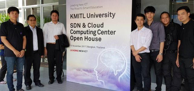 ศึกษาดูงาน SDN & Cloud Computing Center Open House
