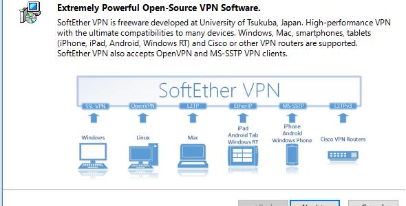 การใช้โปรแกรมSoftether VPN Clientในการเปลี่ยนIP Address
