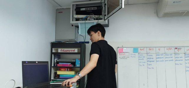 เดินสายแลนเครื่องแม่ข่าย ณ ห้องสถานีวิทยุเพื่อการศึกษา