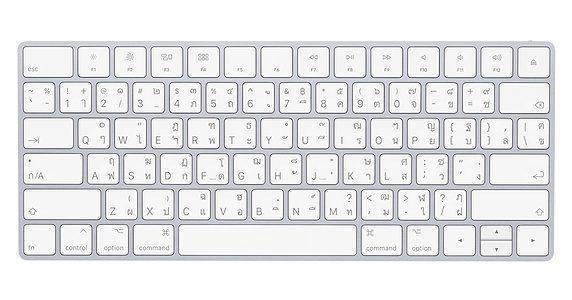 วิธีการเพิ่มคีย์บอร์ดภาษาไทยที่เครื่อง iMac