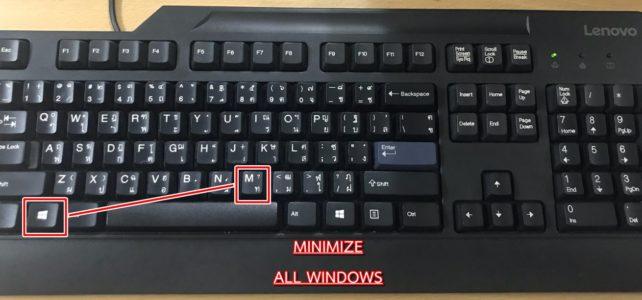 คีย์ลัดง่าย ๆ บนคีย์บอร์ดบนเครื่องคอมพิวเตอร์และโน๊ตบุ๊ค