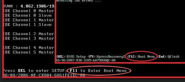 รวมวิธีการกดเข้า BIOS/BOOT MENU ในคอมพิวเตอร์และโน๊คบุ๊ค